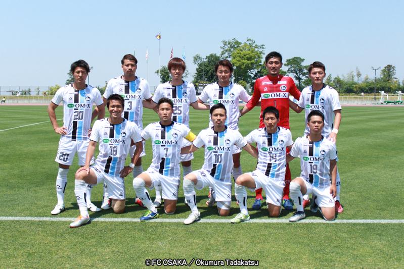 【FC大阪】天皇杯1回戦 MIOびわこ滋賀とのJFL対決を制し2回戦進出!