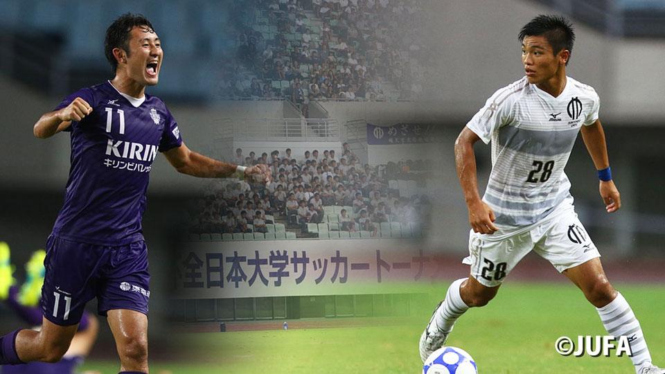 総理大臣杯 全日本大学サッカー